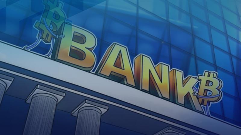 El banco más grande de El Salvador se asocia con Flexa para habilitar pagos con Bitcoin